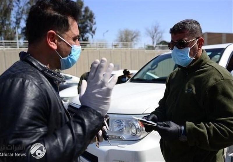 کرونا، هشدار سازمان بهداشت جهانی به عراق، در برداشتن محدودیت ها شتاب نکنید