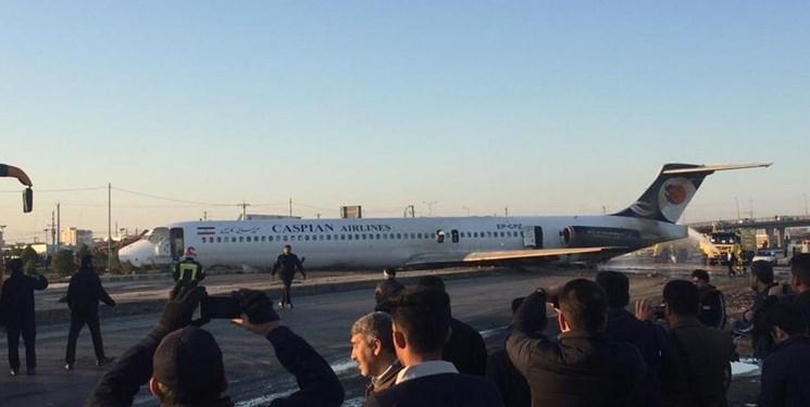 علت حادثه هواپیمای کاسپین اعلام شد